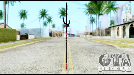 Yukimura Spear для GTA San Andreas