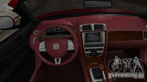 Jaguar XKR-S 2011 Cabrio для GTA San Andreas вид справа