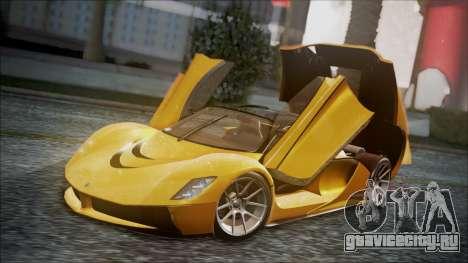 Grotti Turismo RXX-K для GTA San Andreas вид сзади