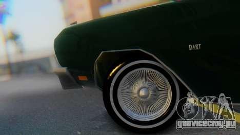 Dodge Dart Coupe для GTA San Andreas вид сзади