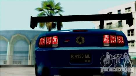 Ford Mustang GT Modification для GTA San Andreas вид сзади