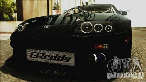 Toyota Supra 1998 E-Design для GTA San Andreas вид снизу