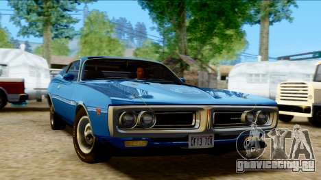 Dodge Charger Super Bee 426 Hemi (WS23) 1971 PJ для GTA San Andreas
