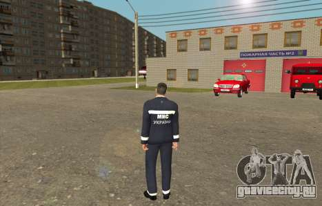 МЧСник Украина для GTA San Andreas второй скриншот