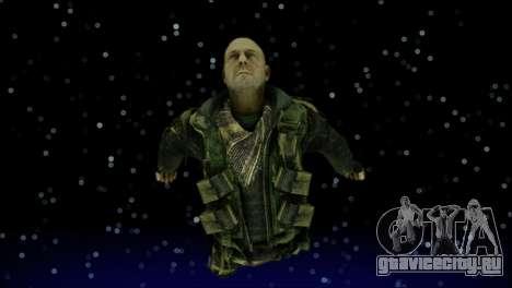 ENBTI for High PC для GTA San Andreas двенадцатый скриншот