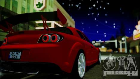 ENBTI for High PC для GTA San Andreas второй скриншот