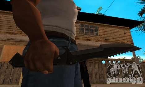 Cool Knife для GTA San Andreas