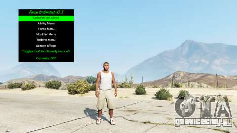 Безграничная сила v0.3 для GTA 5 третий скриншот