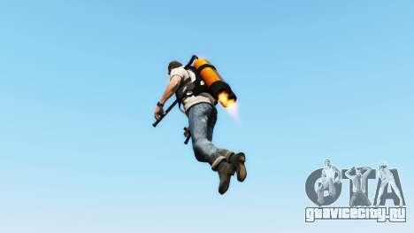 Джетпак v1.0.1 для GTA 5 второй скриншот