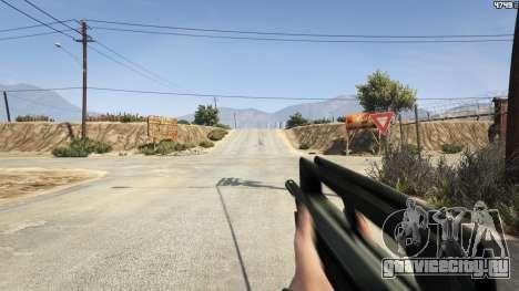 Famas F1 для GTA 5