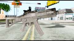 MP5 from Resident Evil 6 для GTA San Andreas
