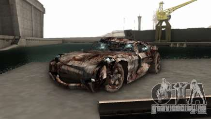 Bullshit для GTA San Andreas