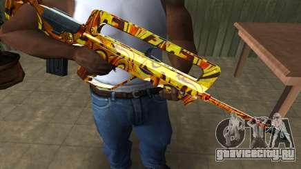 Golden AUG A3 для GTA San Andreas