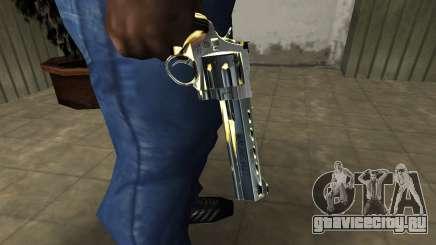 Revolver для GTA San Andreas