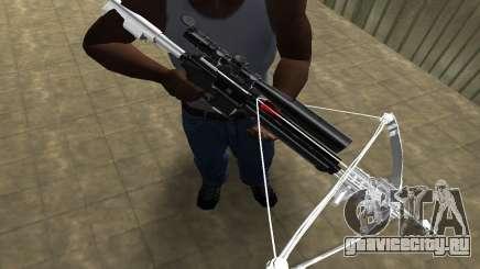 Crossbow для GTA San Andreas