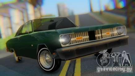 Dodge Dart Coupe для GTA San Andreas
