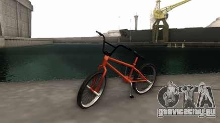 BMX HD для GTA San Andreas