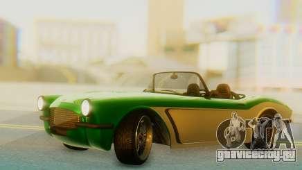 Invetero Coquette BlackFin v2 GTA 5 Plate для GTA San Andreas