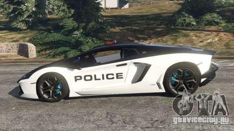Lamborghini Aventador LP700-4 Police v3.5 для GTA 5 вид слева
