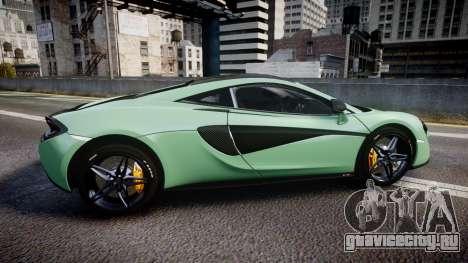 McLaren 570S 2015 rims2 для GTA 4 вид слева