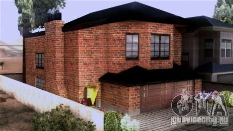 CJs New Brick House для GTA San Andreas второй скриншот