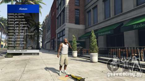 Scenario Menu 1.1 для GTA 5 десятый скриншот