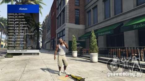Scenario Menu 1.1 для GTA 5 девятый скриншот