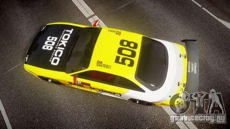 Nissan Silvia S14 TOKICO для GTA 4 вид справа