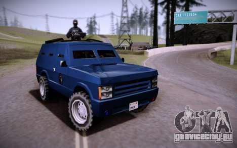 Броневик Huntley для GTA San Andreas