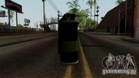 Original HD Tear Gas для GTA San Andreas второй скриншот