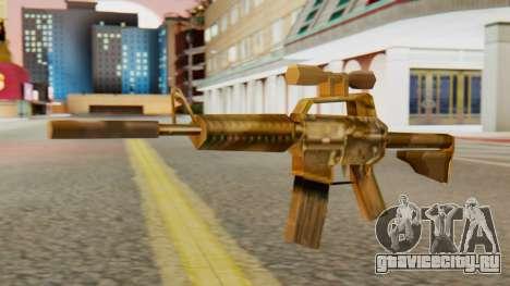 CAR-15 SA Style для GTA San Andreas