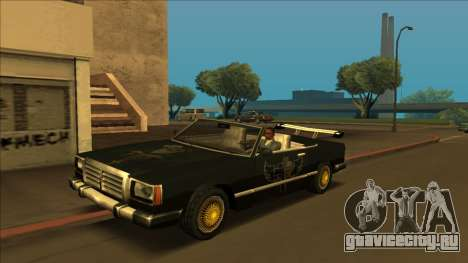 FreeShow Feltzer для GTA San Andreas