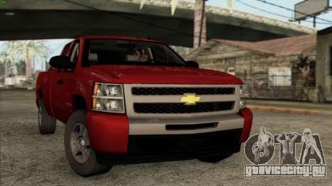 Chevrolet Silverado 1500 LT 2010 для GTA San Andreas