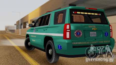SACFR 2015 Tahoe v1 для GTA San Andreas вид слева