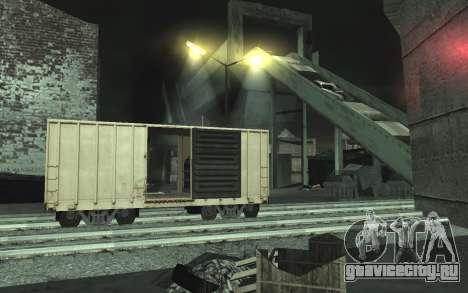 Автомобильная свалка v0.1 для GTA San Andreas третий скриншот