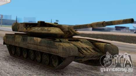 T-95 from Arctic Combat для GTA San Andreas