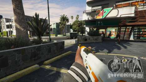 AK47 - Asiimov Edition для GTA 5 шестой скриншот