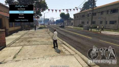 GodRagPro 1.1 для GTA 5 второй скриншот