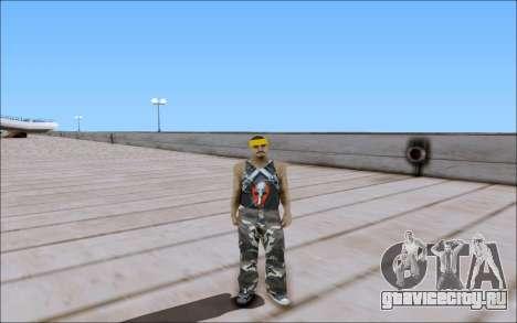 Los Santos Vagos Skin Pack для GTA San Andreas пятый скриншот