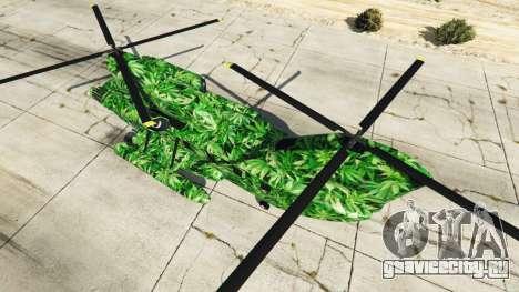 Western Company Cargobob Cannabis для GTA 5 третий скриншот