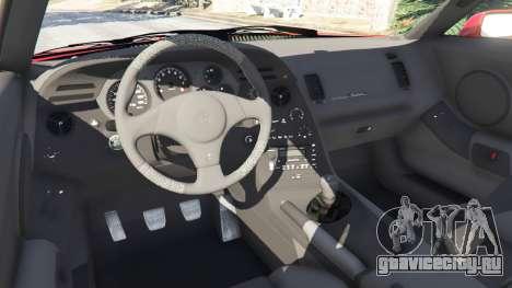 Toyota Supra RZ 1998 для GTA 5 вид справа