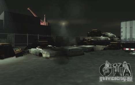 Автомобильная свалка v0.1 для GTA San Andreas двенадцатый скриншот
