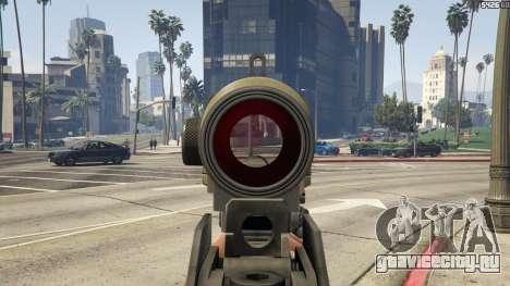 Battlefield 3 G36C v1.1 для GTA 5 седьмой скриншот