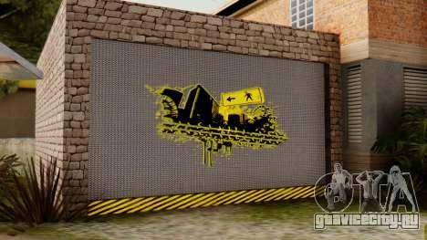 Дом CJ для GTA San Andreas третий скриншот