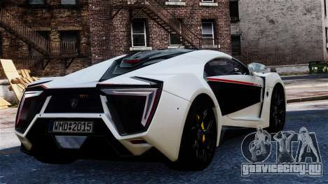 Lykan Hypersport 2015 EPM для GTA 4 вид слева