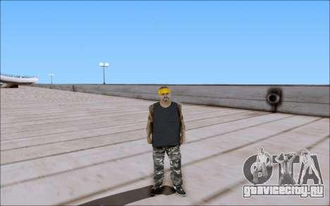Los Santos Vagos Skin Pack для GTA San Andreas третий скриншот