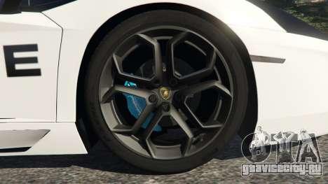 Lamborghini Aventador LP700-4 Police v3.5 для GTA 5 вид сзади