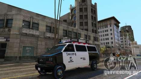 Bad Cops LSPD Livery 1.1 для GTA 5 третий скриншот