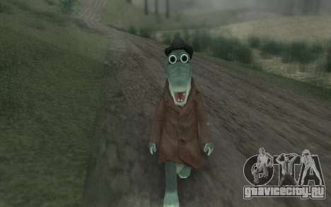 Крокодил Гена для GTA San Andreas третий скриншот