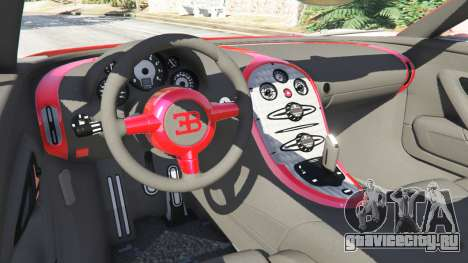 Bugatti Veyron Grand Sport для GTA 5 вид сзади справа
